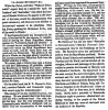 the lincoln douglas debates of 1858 essay An essay or paper on the lincoln-douglas debates in 1858, the republicans of illinois announced that abraham lincoln was their choice for the united states senate.