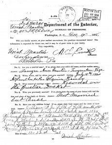 Genealogical Information pertaining to Uriah Martin.